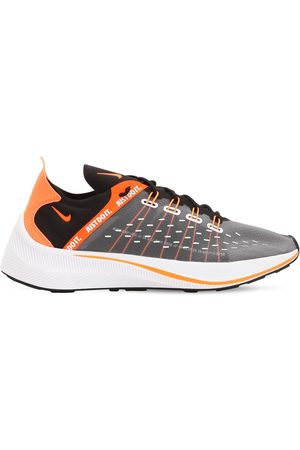 """Nike SNEAKERS """"FUTURE FAST JUST DO IT"""""""