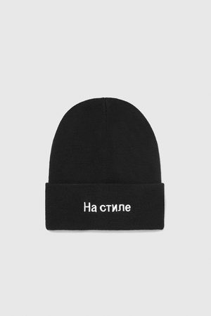 Zara KNITTED BEANIE WITH SLOGAN