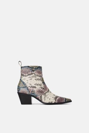 Zara Cowboystiefelette mit animalprint