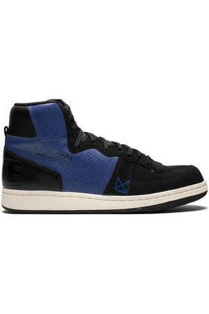 Nike Terminator high premium sneakers
