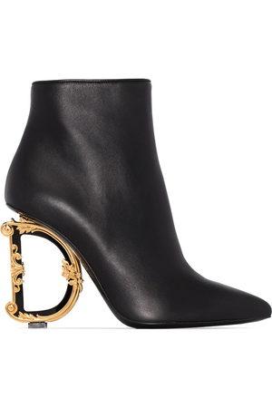 Dolce & Gabbana Damen Stiefeletten - 105mm Baraque heel ankle boots