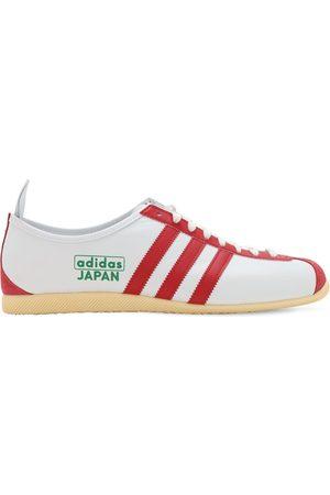 "adidas Sneakers ""skysensor Japan"""