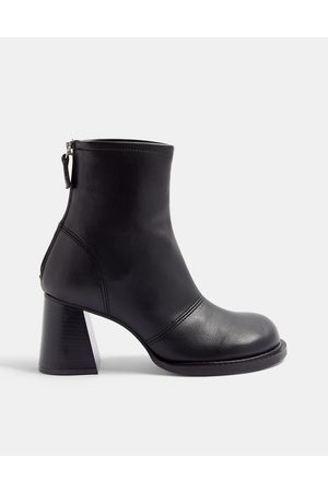 Topshop Round toe skinny heeled boots in black