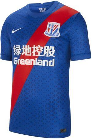 Nike Shanghai Greenland Shenhua FC 2020/21 Stadium Home Herren-Fußballtrikot